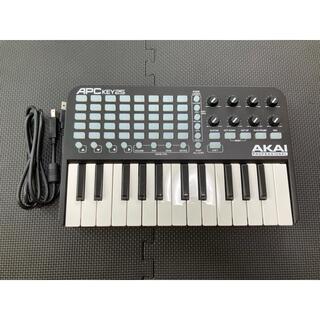 【じゅげむさん専用】AKAI APC KEY 25(MIDIコントローラー)