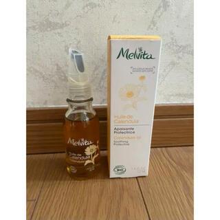 メルヴィータ(Melvita)のメルヴィータ ビオオイル カレンデュラオイル(フェイスオイル/バーム)