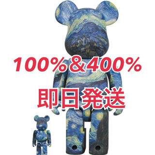 Gogh The Starry Night BE@RBRICK 100%400%(その他)