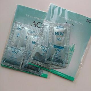ノブ(NOV)のNOV ACシリーズ サンプルセット(5種類)✕ 2 点 (計10コ)(サンプル/トライアルキット)