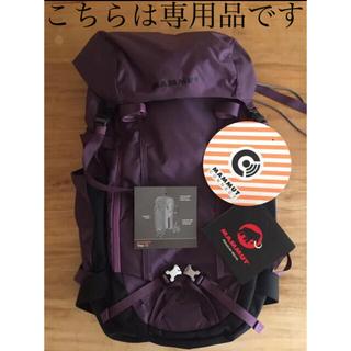 マムート(Mammut)のMammut (マムート) Trea 35LバックパックGALAXY-BLACK(リュック/バックパック)