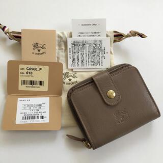 イルビゾンテ(IL BISONTE)の【新品】イルビゾンテIL BISONTEラウンドジップ財布。保証書TORTORA(財布)