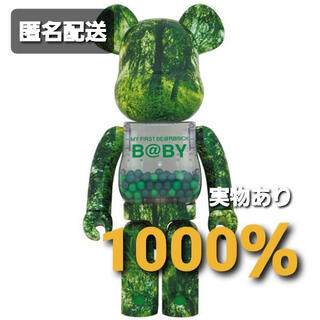 メディコムトイ(MEDICOM TOY)のMY FIRST BE@RBRICK B@BY FOREST1000%(その他)