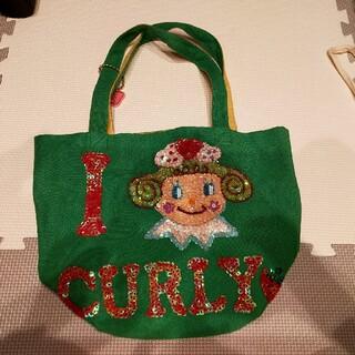 カーリーコレクション(Curly Collection)のカーリーバッグ(トートバッグ)