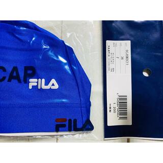 フィラ(FILA)の未使用 FILA スイミングキャップ スイムキャップ 水泳帽 (マリン/スイミング)