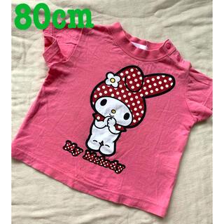 サンリオ(サンリオ)のマイメロディ ビッグプリントTシャツ 80cm(Tシャツ)