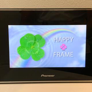パイオニア(Pioneer)のパイオニア デジタルフォトフレーム HF-T730-K HAPPY FRAME(フォトフレーム)