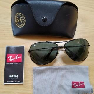 レイバン(Ray-Ban)のRay banサングラス RB3293(サングラス/メガネ)