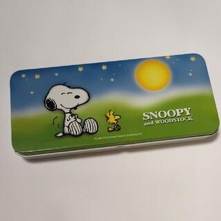 スヌーピー(SNOOPY)のスヌーピー 缶 筆箱(ペンケース/筆箱)