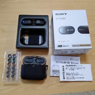ソニー(SONY)のSONY WF-1000XM3(B)(ヘッドフォン/イヤフォン)