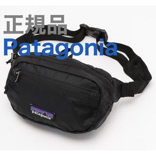 パタゴニア(patagonia)の新品未使用⭐︎Patagonia パタゴニア ウエストポーチ ボディバッグ(ウエストポーチ)