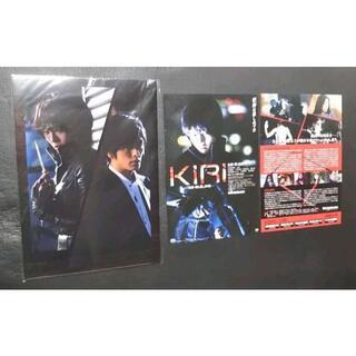 01映画クリアファイル「KIRI 「職業・殺し屋。」外伝」(印刷物)