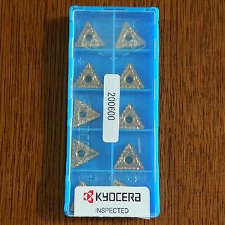 京セラ 旋盤 チップ TNMG160408CQ 未使用品