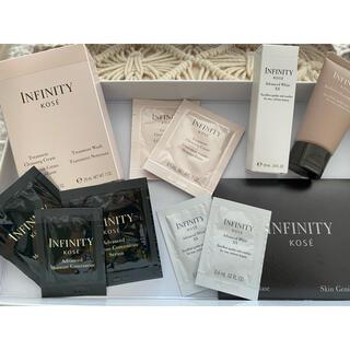 インフィニティ(Infinity)の【インフィニティ】サンプルセット(サンプル/トライアルキット)