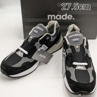 ニューバランス(New Balance)の★新品★27.5cm★ニューバランス M992EB ブラック メンズ スニーカー(スニーカー)