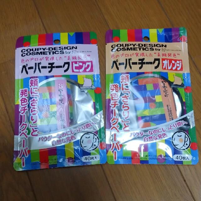 サクラクレパス(サクラクレパス)のデコラガール クーピー柄 ペーパーチーク ピンク(40枚入) コスメ/美容のベースメイク/化粧品(チーク)の商品写真