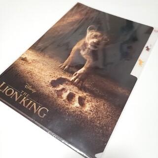 LION KING ライオンキング 3ポケット クリアファイル ディズニー映画(クリアファイル)