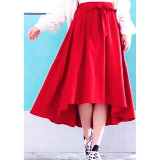 アベイル(Avail)のフィッシュテールスカート(ひざ丈スカート)