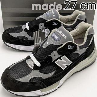 ニューバランス(New Balance)の★新品★27cm/D★ニューバランス M992EB ブラック メンズ スニーカー(スニーカー)