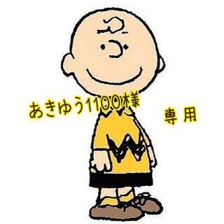 スヌーピー(SNOOPY)のあきゆう110様 専用 小銭ケース(財布)