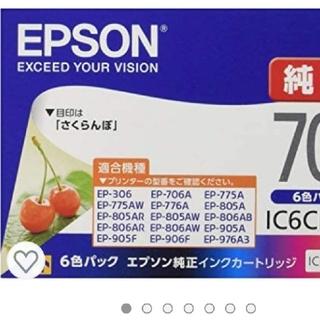 EPSON - エプソン 純正 インクカートリッジ さくらんぼ IC6CL70L