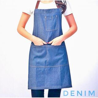 エプロン デニム キッチン ガーデニング denim apron 新色 青(その他)