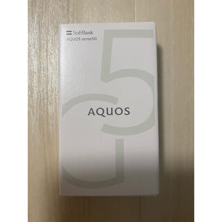 AQUOS - AQUOS sense5G