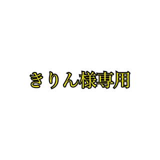 サンリオ(サンリオ)のきりん様専用(カトラリー/箸)