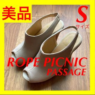 ロペピクニック(Rope' Picnic)の【美品】ROPE' PICNIC PASSAGE サマー 厚底サンダル(サンダル)