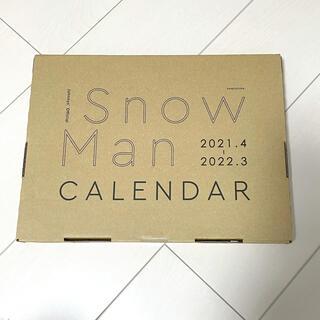 ジャニーズ(Johnny's)のSnow Man 2021-2022 カレンダー 未開封(アイドルグッズ)
