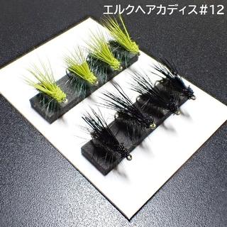 エルクヘアカディス ブラック&グリーン #12バーブレス(その他)