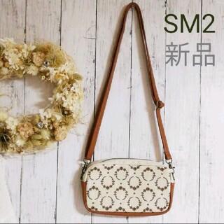 サマンサモスモス(SM2)のSM2 サマンサモスモス コットンリネンの刺繍 ポシェット(ショルダーバッグ)