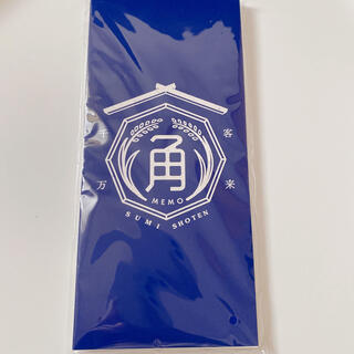 ジャニーズジュニア(ジャニーズJr.)の角商店MEMO (アイドルグッズ)