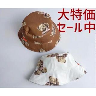 【大特価】くまさん バケットハット 帽子 ベビーキッズ 韓国子供服 48〜52(帽子)