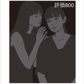 KYNE シルクスクリーン Untitled L(版画)