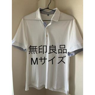 ムジルシリョウヒン(MUJI (無印良品))の【お値下げ中】無印良品 ポロシャツ メンズ Mサイズ(ポロシャツ)