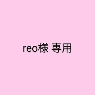ジェネレーションズ(GENERATIONS)のreo様専用 佐野玲於 アクリルスタンド(ミュージシャン)