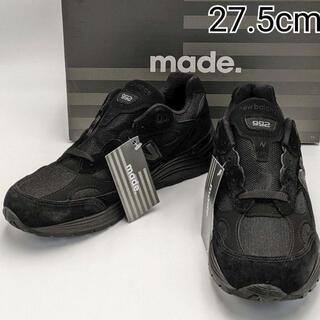 ニューバランス(New Balance)の★新品★27.5cm★ニューバランス M992EA ブラック メンズ スニーカー(スニーカー)