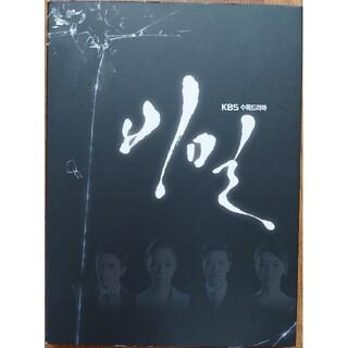 韓国ドラマ 秘密 OST オリジナルサウンドトラックCD 韓国正規盤(テレビドラマサントラ)