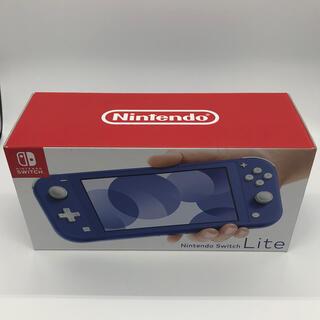 ニンテンドースイッチ(Nintendo Switch)の新品 スイッチ ライト NINTENDO SWITCH LITE ブルー(家庭用ゲーム機本体)