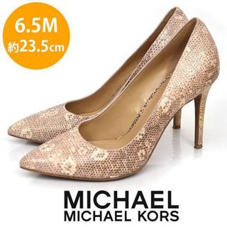 マイケルコース(Michael Kors)の美品♪マイケルマイケルコース ラメ ヘビパンプス 6.5M(約23.5cm)(ハイヒール/パンプス)