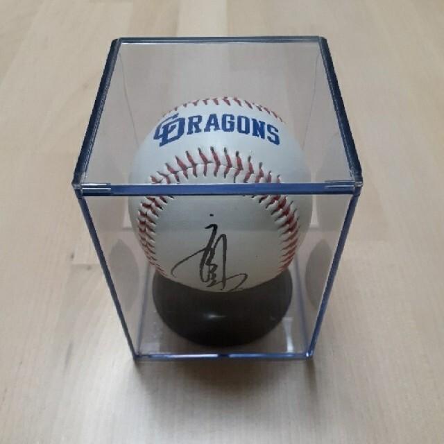中日ドラゴンズ(チュウニチドラゴンズ)のドラゴンズ 立浪和義 引退記念 サインボール レプリカ スポーツ/アウトドアの野球(記念品/関連グッズ)の商品写真