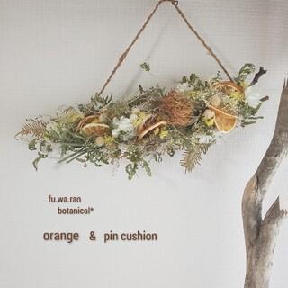 専用*オレンジ&ピンクッション  ドライフラワースワッグ(ドライフラワー)