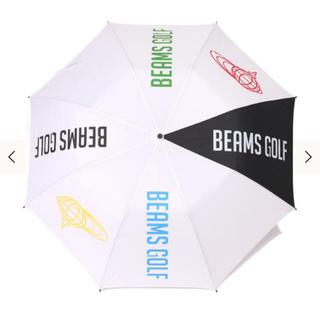 ビームス(BEAMS)の【UVカット】BEAMS GOLF アンブレラ(晴雨兼用)(傘)