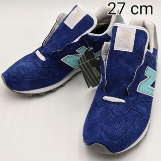 ニューバランス(New Balance)の★新品★27cm★ニューバランスM1300AU ブルー/青 メンズ スニーカー(スニーカー)