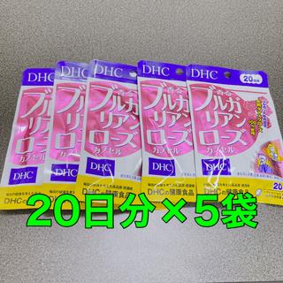 ディーエイチシー(DHC)のDHC ブルガリアンローズ 20日分 5袋(口臭防止/エチケット用品)