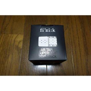 Fizik Superlight デュアル タッチ バーテープ 白 フィジーク(パーツ)