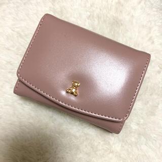 ウィゴー(WEGO)のWEGO  くすみピンク クマさん ミニ財布(財布)