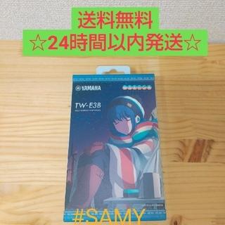 ヤマハ(ヤマハ)のゆるキャン△ YAMAHA TW-E3B 志摩リン  オリジナル カラー(ヘッドフォン/イヤフォン)