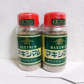 カルディ(KALDI)の中村食肉 140g×2点 マキシマムオリジナルスパイス 2本セット(調味料)